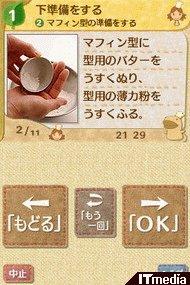 wk_080111kashi04.jpg