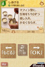 wk_080111kashi05.jpg