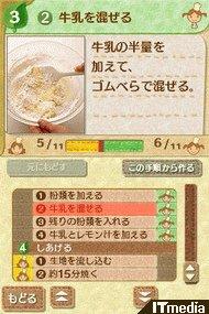 wk_080111kashi08.jpg