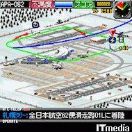 ta_sonic02.jpg