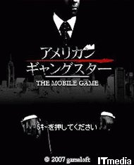 ta_gameloft01.jpg
