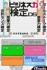 wk_080118busi01.jpg