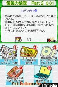 wk_080118busi02.jpg