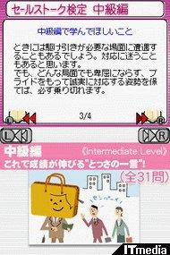 wk_080118busi03.jpg