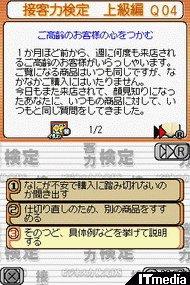 wk_080118busi04.jpg
