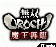 wk_080201orochi19.jpg