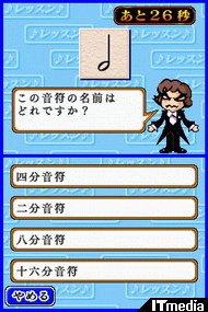 wk_080212ongaku01.jpg