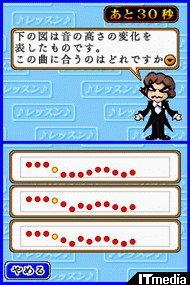 wk_080212ongaku03.jpg