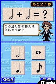 wk_080212ongaku04.jpg