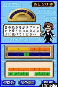 wk_080212ongaku05.jpg