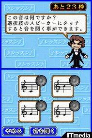wk_080212ongaku06.jpg