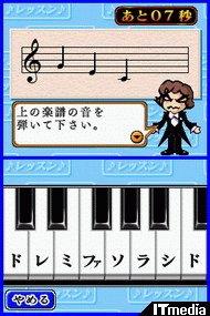 wk_080212ongaku07.jpg