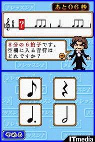 wk_080212ongaku08.jpg