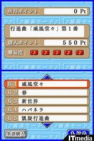 wk_080212ongaku09.jpg
