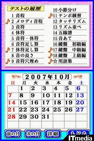 wk_080212ongaku14.jpg