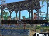 wk_080213koukai02.jpg