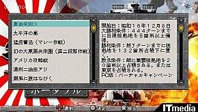 kn_parashi_04.jpg