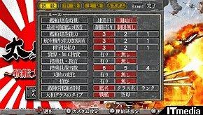 kn_parashi_11.jpg