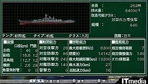 kn_parashi_12.jpg