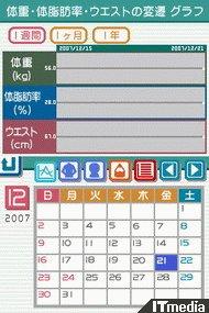 wk_080214yase11.jpg