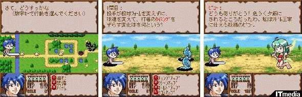 en_taito.jpg
