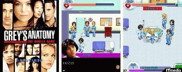 en_game.jpg