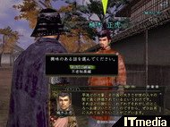 wk_080325nobu02.jpg
