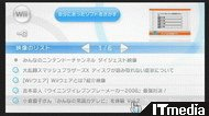 wk_080326hibikore02.jpg