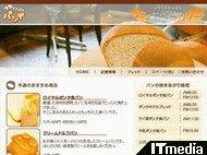 wk_080402hibikore02.jpg