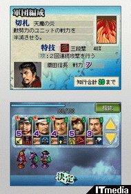 wk_080416nobu07.jpg