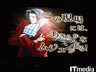 wk_080421gyakusai10.jpg