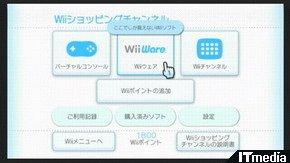 wk_080501hibikore01.jpg
