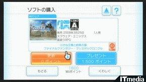 wk_080501hibikore02.jpg