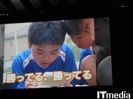 wk_080514inazuma10.jpg