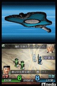 wk_080523kuninobu21.jpg