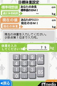 wk_080528metabo02.jpg