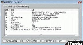 wk_080616sengoku02.jpg