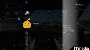 wk_080701sce01.jpg