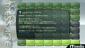 wk_080704aqua11.jpg