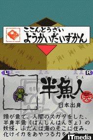wk_080711kitarou07.jpg