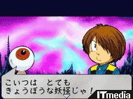 wk_080711kitarou20.jpg