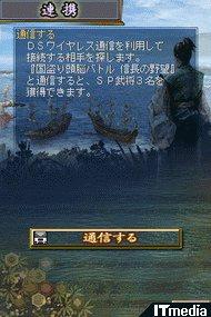 wk_080729nobu05.jpg
