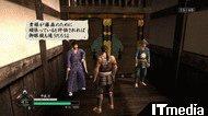wk_080804samurai14.jpg