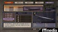 wk_080804samurai20.jpg