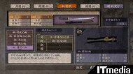 wk_080804samurai22.jpg