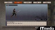 wk_080804samurai23.jpg