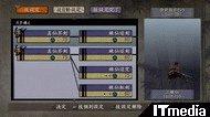 wk_080804samurai25.jpg