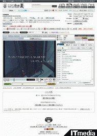 wk_080805hibikore02.jpg