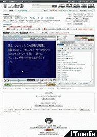 wk_080805hibikore03.jpg