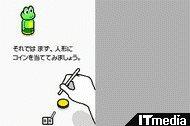 wk_080806rizme04.jpg